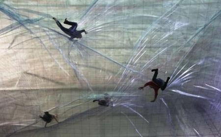 Neverovatnoća prostora kao vid subjektivne stvarnosti