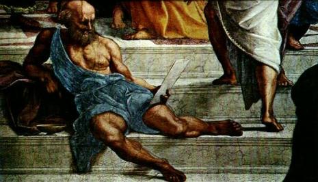 Diogen na stepeniτtu Filozofije (autor nepoznat)