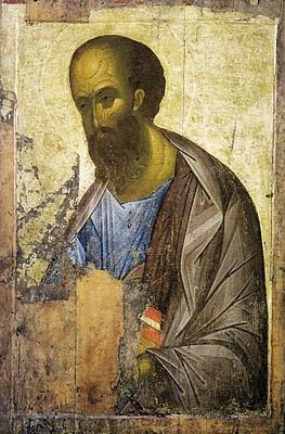 Apostol Pavle