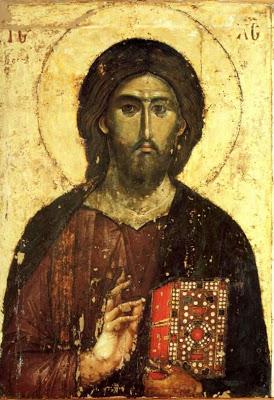 Isus Hrist – Hilandar