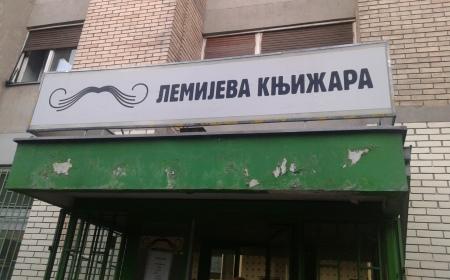 Lemijeva knjižara u Novom Sadu