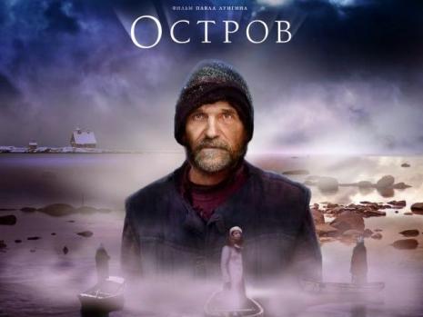 Pjotr Mamonov u filmu Ostrvo