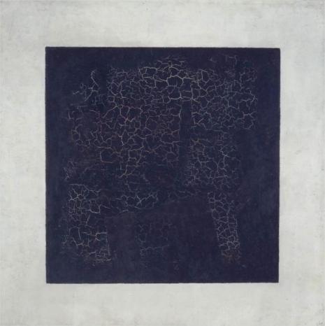 """Kazimir Maljevič, """"Crni kvadrat na beloj pozadini"""" (Foto: Tretyakov Gallery, Moscow / Wikimedia Commons / Public Domain"""