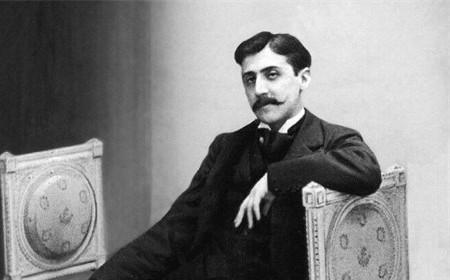 """Marsel Prust – """"Nikad završeno traganje"""""""