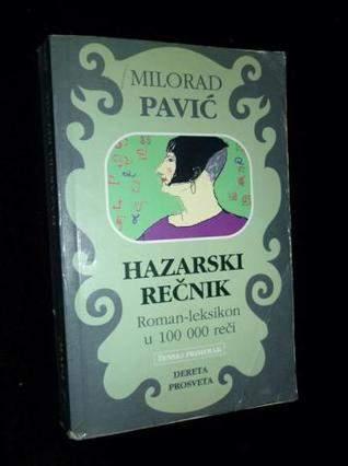 Hazarski rečnik, na naslovnoj strani prvi kompjuterski crtež Milorada Pavića, portret Jasmine Mihajlović
