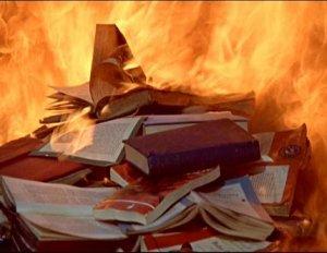 Рукописи ипак горе