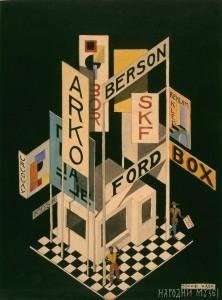Јо Клек: Рекламе из 1923 (детаљ), Народни музеј у Београду.