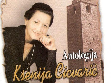 ksenija-cicvaric--goraton