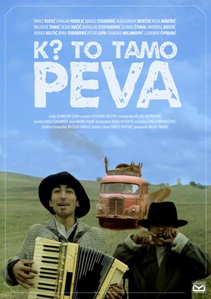 Ko-to-tamo-peva-poster-1