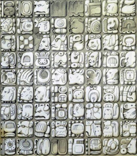 majanski-hijeroglifi-iz-hrama