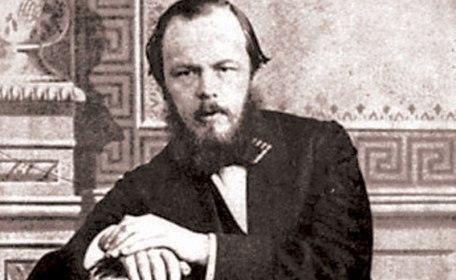 Tragedija genija (slučaj Dostojevski)