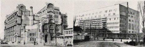 04 | Зграда Поште | некад и сад