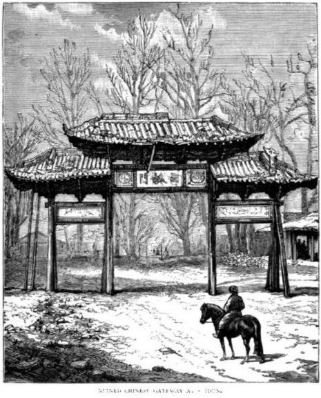 kineska-kapija