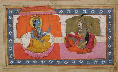 Мирча Елијаде – Аријци у Индији