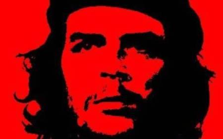 Ernesto Če Gevara – Unutrašnje svetlo revolucije