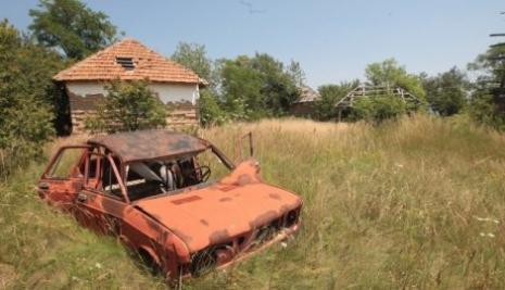 Ово је (јужна) Србија