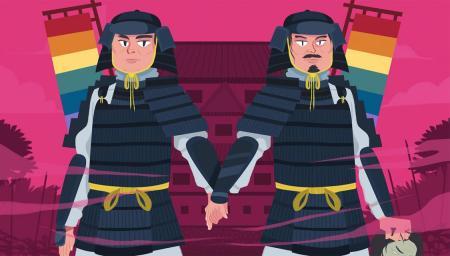 Seksualni život japanskih samuraja
