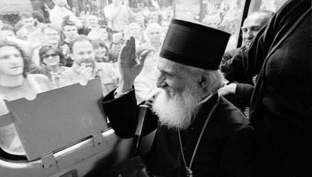 Клерикализација у земљи православних атеиста