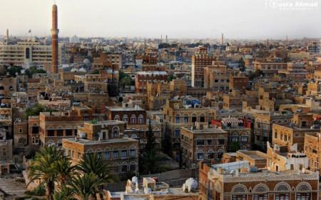 Сана, архитектонски драгуљ Јемена