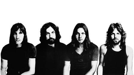Međuzvezdano putovanje Pink Floyda