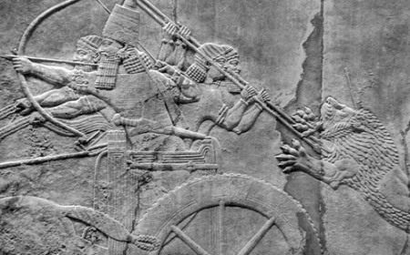 Niniva – zaboravljeni grad
