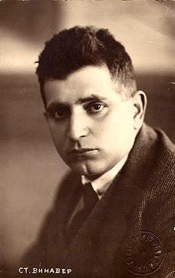 Stanislav Vinaver – pesnik koji pada u zaborav