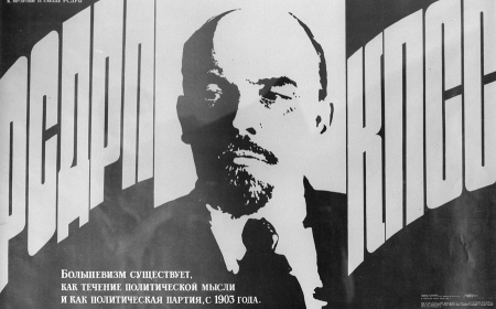 Boljševizam i smrt populističkog sna: U ime naroda ili sa narodom?