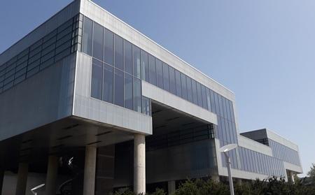 Muzej suvremene umjetnosti u Zagrebu