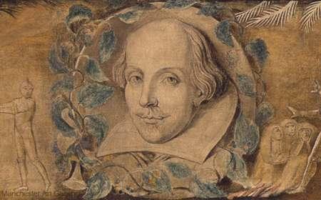 Šekspirovo pamćenje – Horhe Luis Borhes