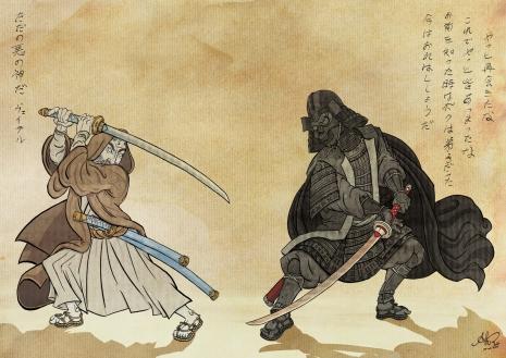 Star Wars – estetski aspekt; drugi deo