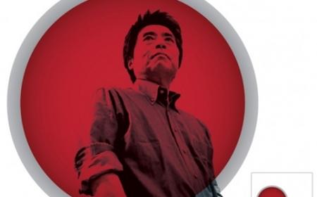 U miso supi Rjua Murakamija
