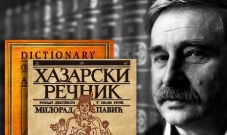 Komercijalizacija Pavićevog opusa nanela je štetu njegovom delu
