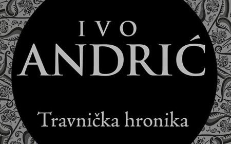 Ivo Andrić: Travnička hronika