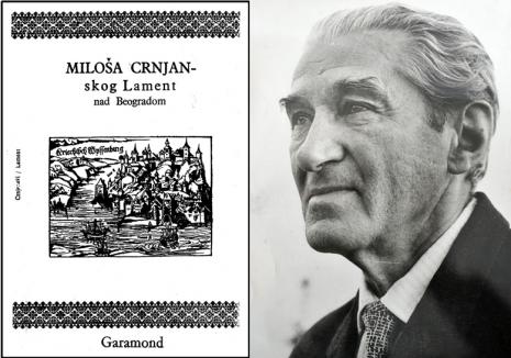 Бескрајни кругови поезије Црњанског