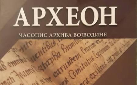 Први број часописа Археон