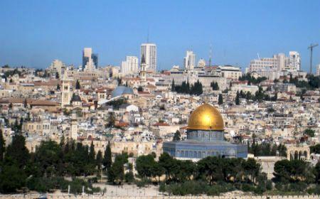 Drugo lice Jerusalima