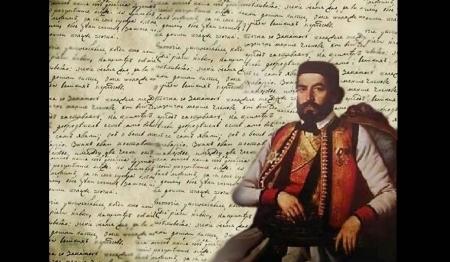 Вредност рукописне верзије Горског вијенца