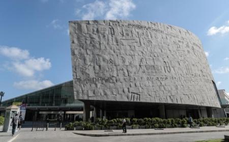 Aleksandrijska biblioteka nekad i sad