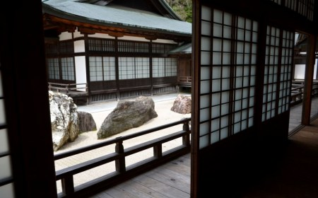 Japan, poseta svetoj planini Koji (Koya-san)