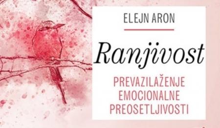 Elejn Aron, Ranjivost
