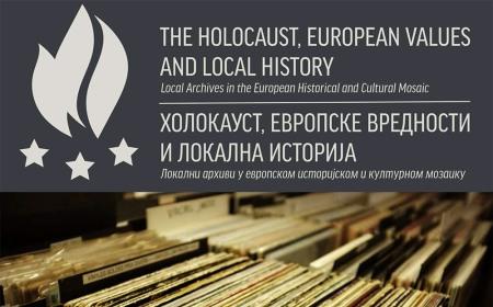 Холокауст, европске вредности и локални архиви