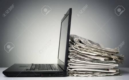 Онлајн новинарство као простор слободе и манипулације