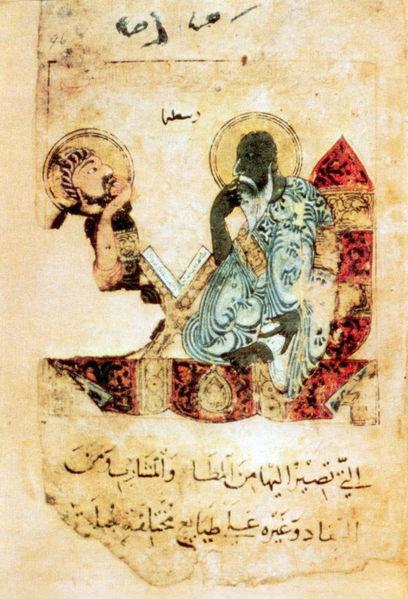 Ilustracija Aristotela sa učenikom iz jednog arapskog izvora