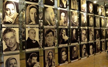 Teheran, Muzej iranskog filma (Film Museum of Iran)