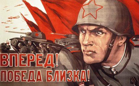 Совјетски пропагандни, револуционарни и ратни плакати