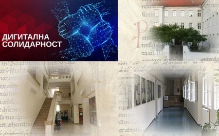 Активности Архива Војводине током ванредног стања