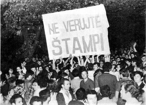Studentski protesti 1968.
