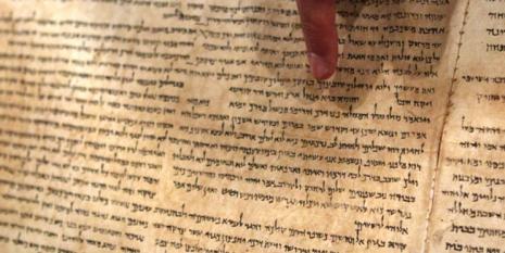 Грчки језик Новог завета