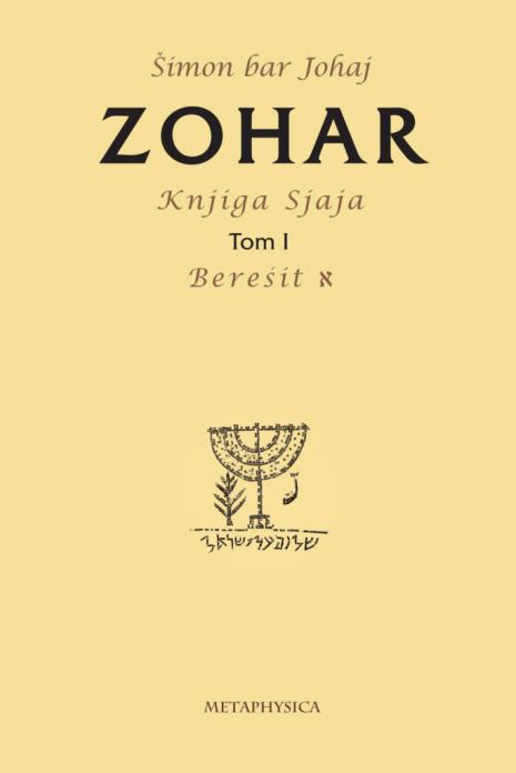 Zohar – Knjiga Sjaja