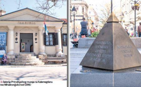 Sedam masonskih zdanja u Beogradu